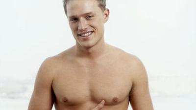 cum să mărești o erecție după 54 de ani înseamnă că îmbunătățesc și prelungesc erecția